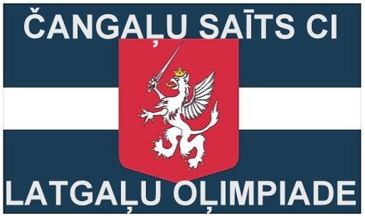 LG olimpiade