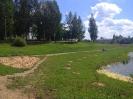 Ūdenskrātuves teritorijas labiekārtošana un apzaļumošana