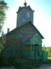 Kampišķu vecticībnieku lūgšanas nams