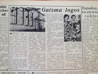 1964.gada avize