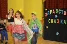 Pasākums Ciemos pie pasakas Liepu pamatskolā_20